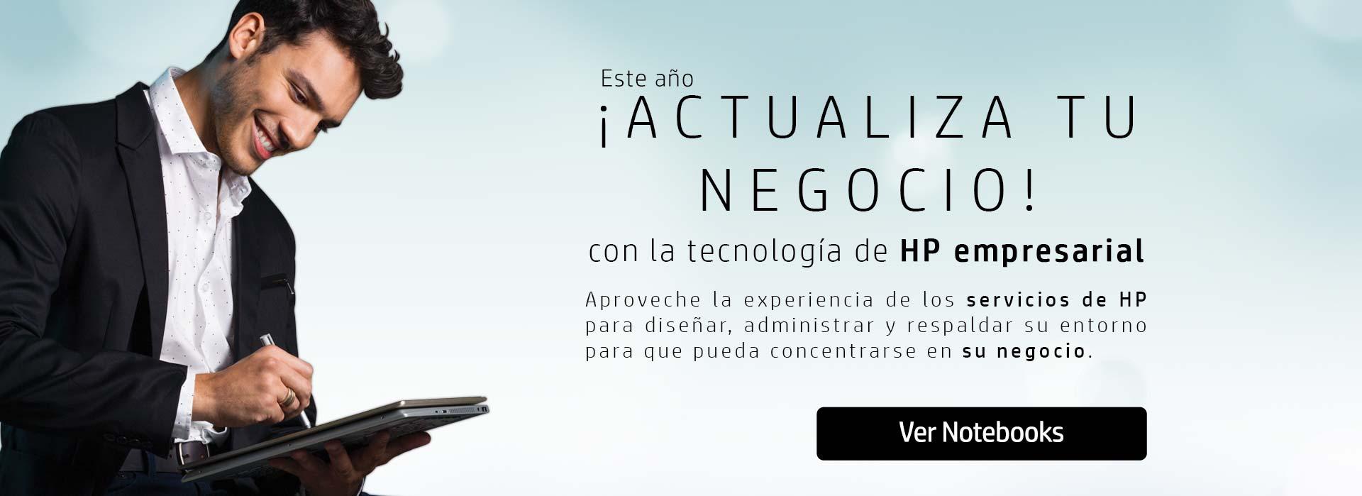 Este año actualiza tu negocio con la tecnología de HP Empresarial
